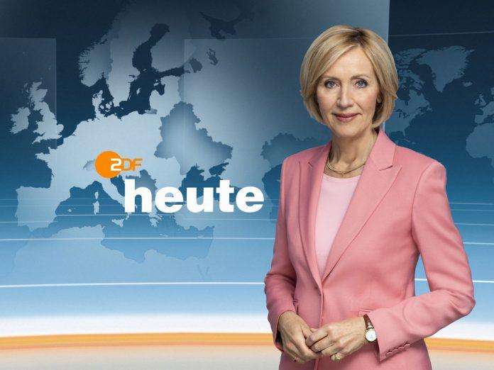 Petra Gerster moderierte seit 1998